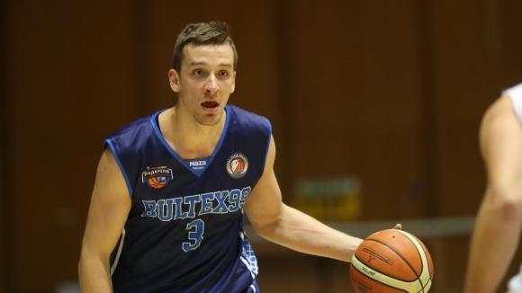 В Пловдив канят ученици на баскетбол