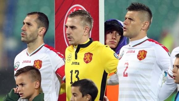 Французин и унгарец ще свирят контролите на България