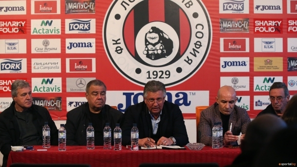 Шефовете на Локомотив (София) и фенове обявиха примирие