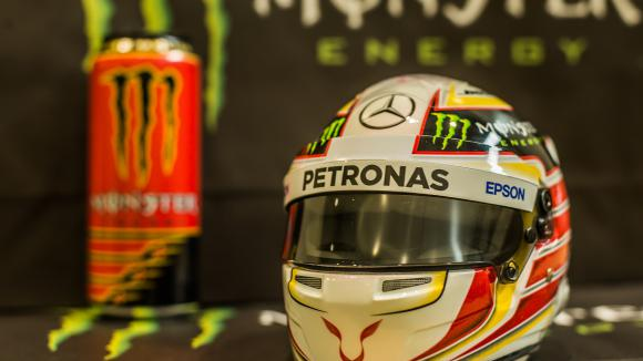 Formula1.bg и Monster Energy търсят