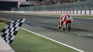 Сезонът в MotoGP започна с безпрецедентен рекорд