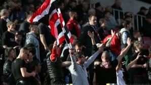 Извънредна среща между ръководството и феновете на Локо Сф
