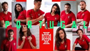 Португалия представи екипите си за световното
