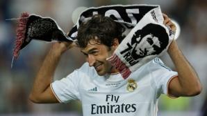 Раул се връща в Реал, но вече като треньор