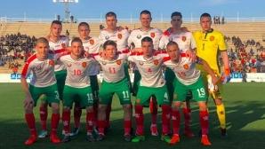 Талантите на България мечтаят за Евро 2018