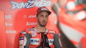 Довициозо още чака оферта от Ducati, води преговори с отбори от MotoGP