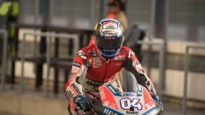 Статистиката говори в полза на победителите от MotoGP в Катар