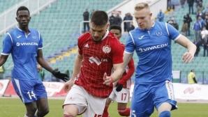 Обявиха кога са решителните сблъсъци между Левски и ЦСКА-София за Купата