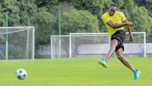 Юсейн Болт ще тренира с футболистите на Борусия (Дортмунд)