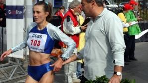 Милка Михайлова ще организира състезание по планинско бягане в Перник