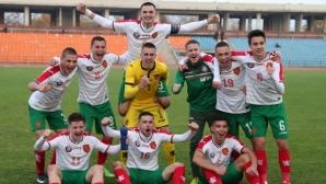 Младите български лъвове впечатлиха Европа - клубове от топ първенства чакат мачовете с Франция и Белгия