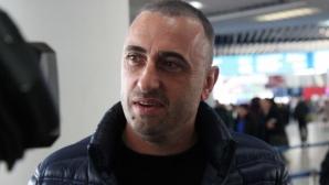 Днес кипърската полиция ще разпитва Петев