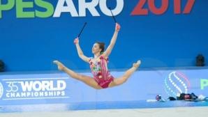 Рекорден брой гимнастички ще участват на Световната купа