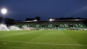 "Състоянието на тревната настилка на ""Лудогорец Арена"" ден преди мача на националите (снимка)"