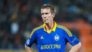 Александър Хлеб се завърна в БАТЕ Борисов