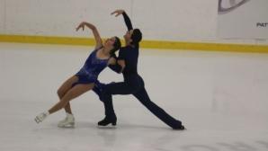 Теодора Маркова и Симон Дазе е с първи стартов номер за краткия танц на Световното