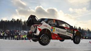 WRC променя правилника за последния супер специален етап