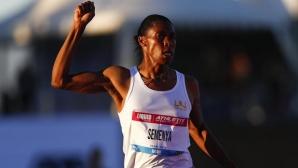 Семеня се размина с рекорда на 1500 метра
