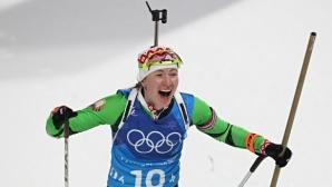 Домрачова спечели спринта в Тюмен,  Кузмина завоюва малката световна купа