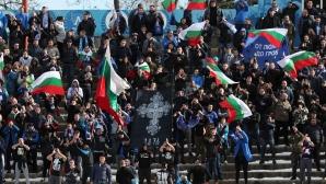 """""""Сектор Б"""": Домакинските мачове на Левски са по-посетени от тези на Литекс"""