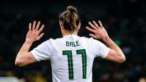 Съотборниците на Бейл били сигурни, че се връща в Премиър лийг, ако Зидан остане в Реал