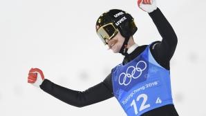 Олимпийските шампиони от Норвегия спечелиха отборното състезание от СК в Планица