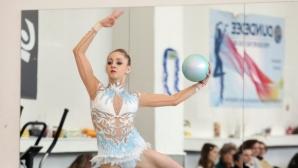 Боряна Калейн спечели бронзов медал в многобоя на турнира Гран При Тие