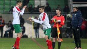 България пристигна в Букурещ, Десподов отиде при младежите
