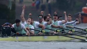 Кембридж спечели гребния дуел с Оксфорд