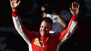 Гледайте на живо откриването на новия сезон във Формула 1 с битката за ГП на Австралия