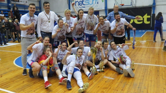 Будучност (Подгорица) спечели Адриатическата лига