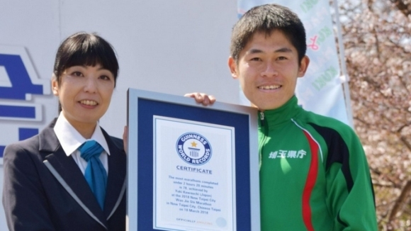Японски маратонец влезе в Рекордите на Гинес