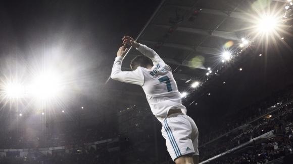 Реал Мадрид продаде билетите си за мача с Юве само за 8 минути