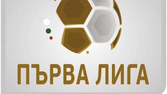 Новият сезон в Първа лига стартира на 13 юли?