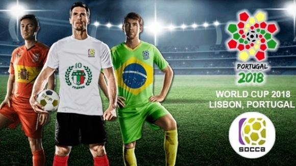Португалия 2018 чака шампиона на България по минифутбол