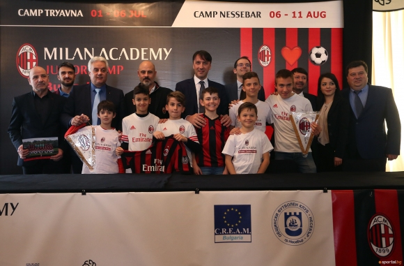 Дадоха старт на Milan Junior Camp Bulgaria 2018 (видео+галерия)