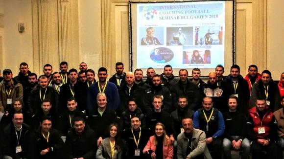 Над 100 треньори от България и чужбина бяха част от международния семинар в София (снимки)