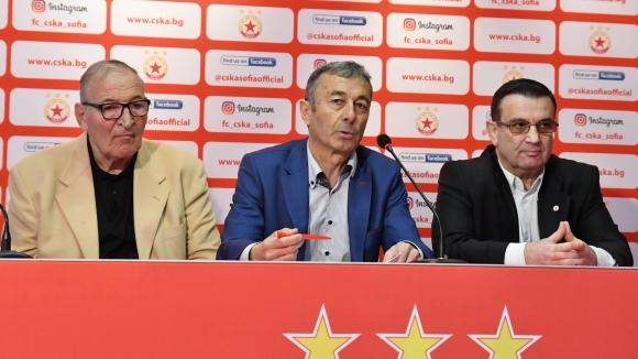 Шеф на ЦСКА-София се подигра брутално с феновете на Лудогорец (видео)