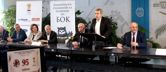 Българският олимпийски комитет отбеляза 95-годишнината от създаването си