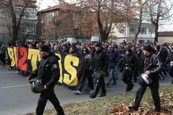 """""""Жълто-черен"""" Пловдив: Стига! Вдигаме се на протест за """"Колежа"""""""