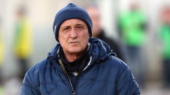 """Неприятност за Левски: голямата звезда на """"сините"""" аут за мача с Берое"""