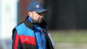 Струмска слава с проблеми за мача срещу Созопол