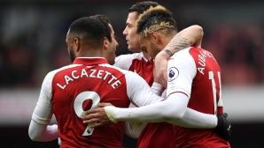 Слаб Арсенал стигна до изразителна победа (видео)