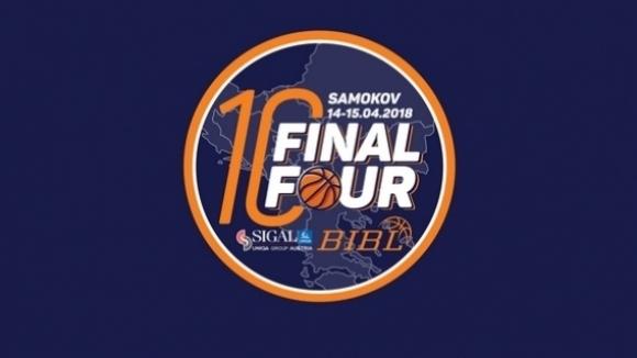 Балканската лига показа логото за Файнъл 4