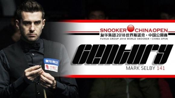 Нов проблемен мач за Селби в China Open