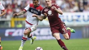 """Торино засили Кротоне към Серия """"Б"""""""