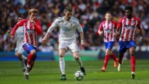 И Реал, и Атлетико се отдалечиха от Барса след канонада от удари (видео+галерия)
