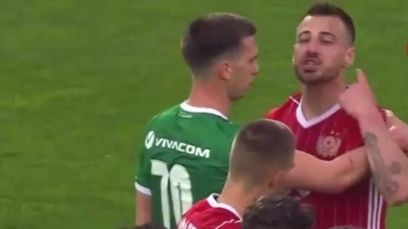 Феновете на Лудогорец: Бодуров отправи закана към Мисиджан с популярен жест (видео)