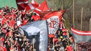 """""""Червените"""" фенове организират шествие преди двубоя с Левски"""