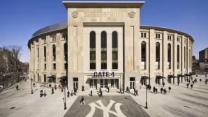 Ню Йорк Янкис е най-скъпият бейзболен клуб за 21-ва поредна година